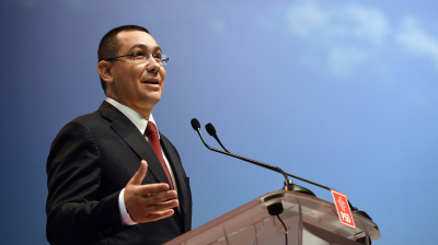 Ex-PM Ponta threatens to quit PSD amid rumours of power struggle in Romania's ruling party