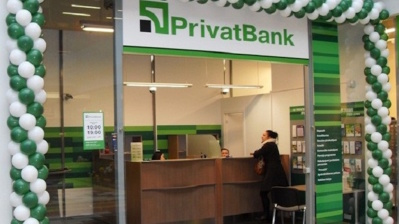 PrivatBank's problems loom over Ukraine's banking sector