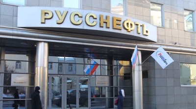 Russia's Russneft IPO raises about $500mn for owners