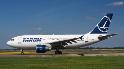 Board dismisses CEO of Romanian flag carrier Tarom