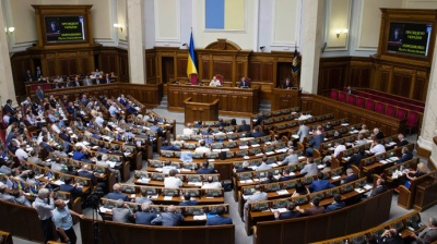 Ukraine faces rift with West as legislators consider law that would gut anti-corruption efforts