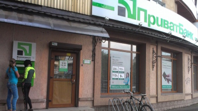 Ukrainian authorities take over biggest private lender PrivatBank