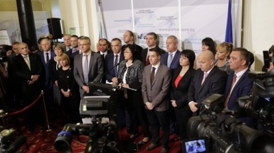Opposition MPs boycott Bulgarian parliament