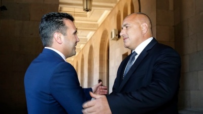 Macedonia and Bulgaria agree on