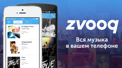 Russian start-up Zvooq sues internet giant Yandex for $29mn for breach of contract