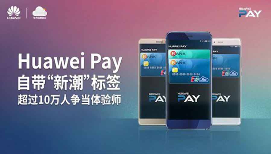 Huawei to launch mobile payment system in Russia